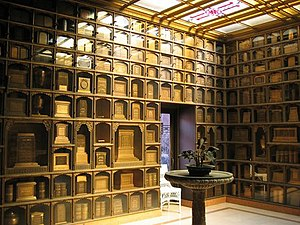 Chapel of the Chimes (Oakland, California) - Interior of the columbarium, with book-shaped cinerary urns.