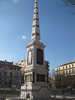 Obelisco a Torrijos.jpg