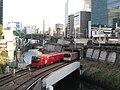 Ochanomizu Crossing 2020-03-17.jpg