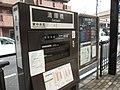 Okayama Electric Tramway Seikibashi tram stop - panoramio (4).jpg