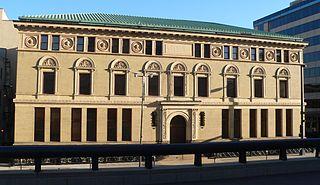 Omaha Public Library (building) building in Omaha, Nebraska