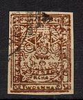 1916 red-brown 2 anna of Orchha, a feudatory state