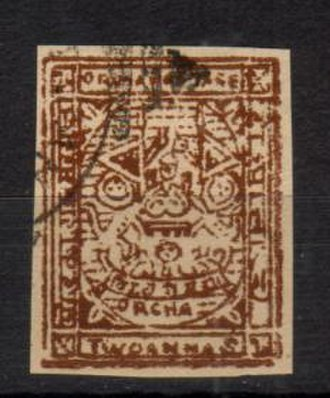 Postage stamps and postal history of the Indian states - Two anna red-brown 1916 postage stamp of Orchha state.