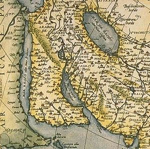 "Persian Gulf naming dispute - Map by Abraham Ortelius, dated 1580 using the term ""Persicus"" (MAR M<small>ESENDIN</small> formerly Sinus Persicus)."