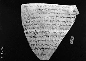 University of Michigan Papyrology Collection -  An ostracon fragment, of a personal letter