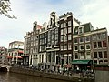 Oudezijds Voorburgwal 181-191 Amsterdam.jpg