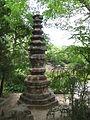 Pagoda, Changgyeonggung - Seoul, Korea.jpg