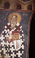Paintings in the Church of the Theotokos Peribleptos of Ohrid 0144.jpg