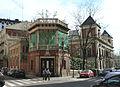 Palacio del Marqués de Cerralbo (Madrid) 03.jpg