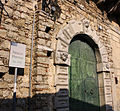 Palazzo Mariosa (Castel Ruggero).jpg