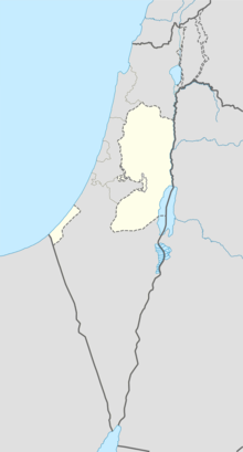 Betar (fortress) is located in the Palestinian territories