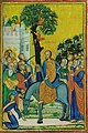 Palm Sunday icon (Lebanon).jpg