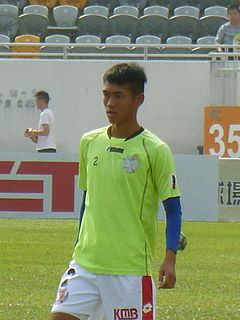 Pang Chiu Yin Hong Kong footballer