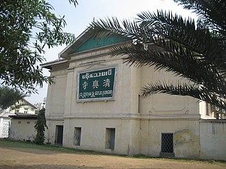 Panthays - Image: Panthay mosque