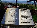Parco Letterario Grazia Deledda, Galtellì (zoom1).jpg