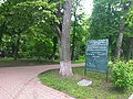 Park Slavy (May 2019) 2.jpg