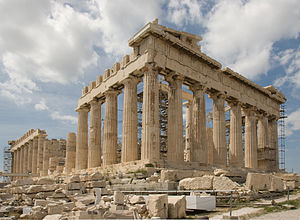 English: Recent shot of the parthenon, athens,...