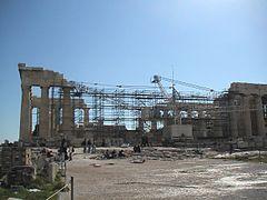 Parthenon-scaffolding