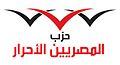 Party logo.jpg