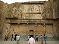 Persepolis - 2.jpg