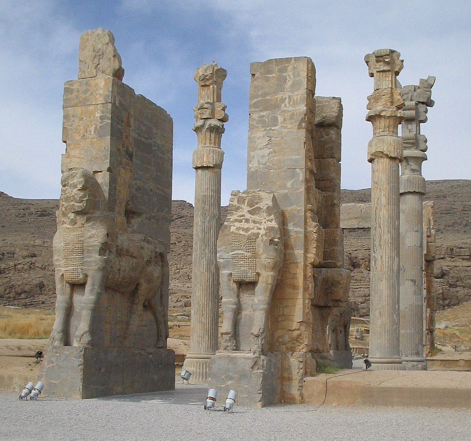 Persepolis gate of all nations