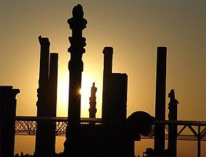 Marvdasht - Persepolis