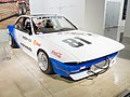 Petersen Automotive Museum PA140198 (31202000857).jpg
