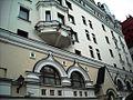Petrovka, 2010 09.jpg