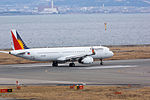 Philippine Airlines, A321-200, RP-C9903 (24857173832).jpg