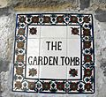 PikiWiki Israel 22090 The Garden Tomb - East Jerusalem.JPG