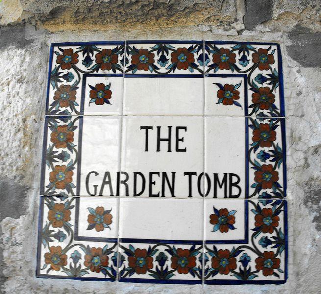 גן הקבר