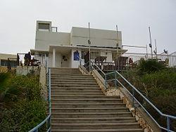 PikiWiki Israel 30021 Givat Olga.jpg