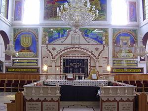 Slat Abn Shaif Synagogue - Inside the synagogue in Zeitan