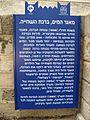 PikiWiki Israel 5913 Gan-Shmuel zk2- 181.JPG