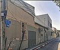 PikiWiki Israel 62961 kfar saba street in neve tzedek.jpg