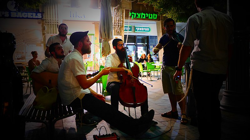 מנגנים ברחוב יפו