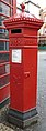 Pillar Box (TR1 3), Princes Street, Truro.jpg