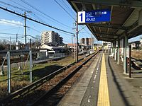Platform of Tonoharu Station.JPG