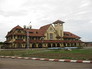Pointe-Noire - Pointe Noire Railway Station