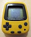 Pokémon Pikachu digital pet.JPG
