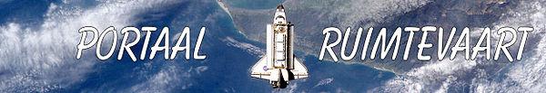 Portaal ruimtevaart shuttle.jpg