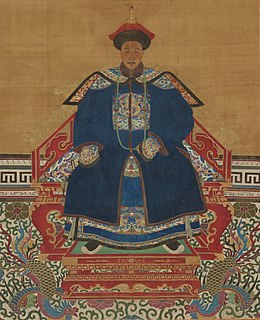 Yunzhi, Prince Cheng Prince Cheng of the Second Rank