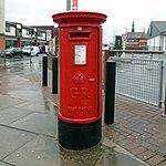 Post box at Beech Street.jpg