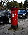 Postbox, Belfast - geograph.org.uk - 1732141.jpg