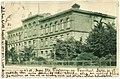 Postkarte Leibnitz Gymnasium.jpg