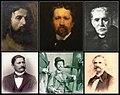 Principalii participanti la Expozitia artistilor in viata din anul 1872.jpg