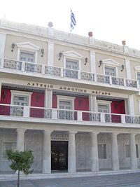 Pyrgos rathaus.jpg