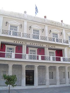 Pyrgos, Elis Place in Greece