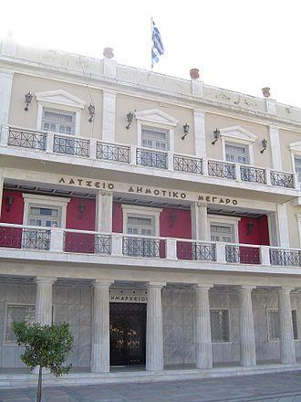 Pyrgos, Elis - The Latseio town hall of Pyrgos