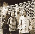 Qi Gong 1955.jpg